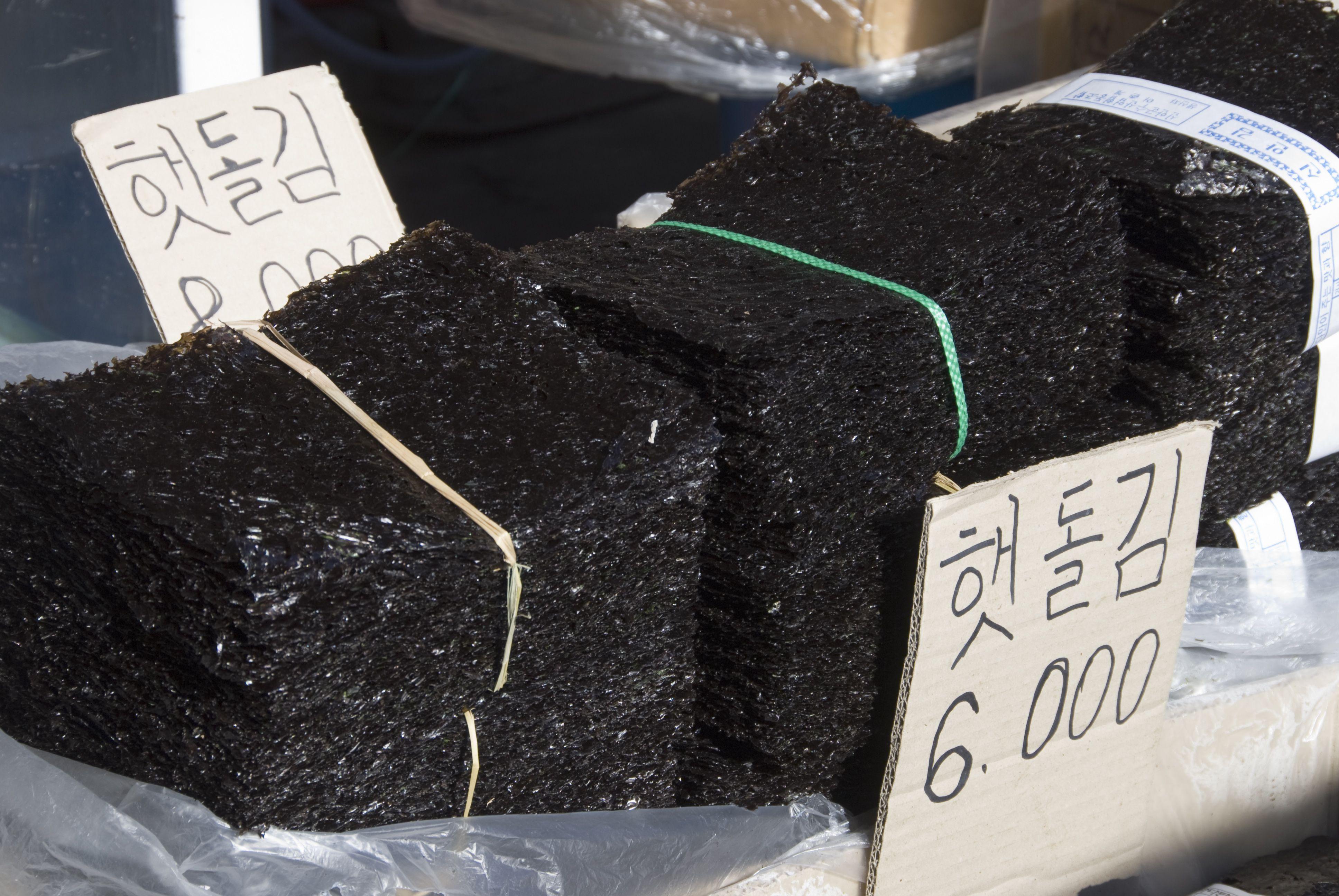 Stacks of dried seaweed at Jagalchi Fish Market
