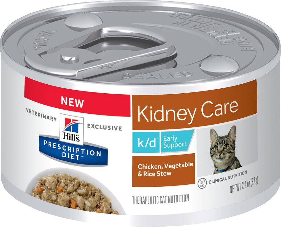 cat food to reduce urine crystals