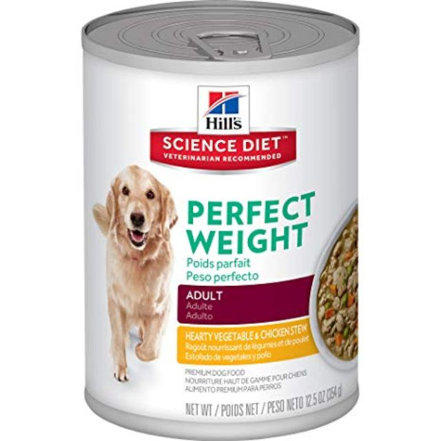 The Best Canned Dog Food Of 2019