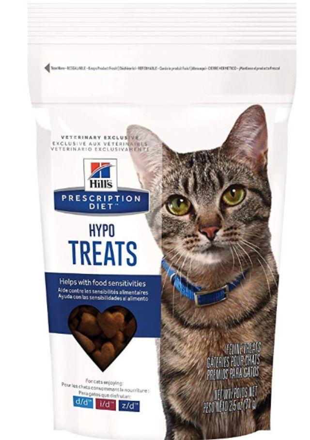 best cat food for allergy diet
