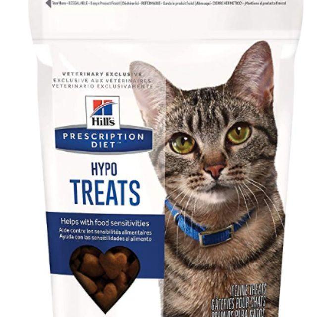 The 8 Best Hypoallergenic Cat Foods of 2020